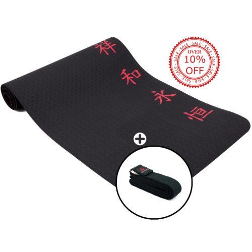 Yoga Starter Set mit Yogamatte Vira und schwarzem Yogagurt